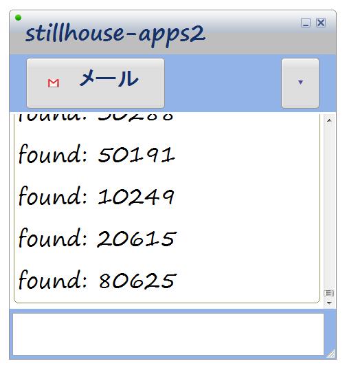f:id:kazunori_279:20100531232444p:image