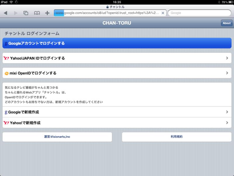 f:id:kazunori_279:20100709164702p:image:w500