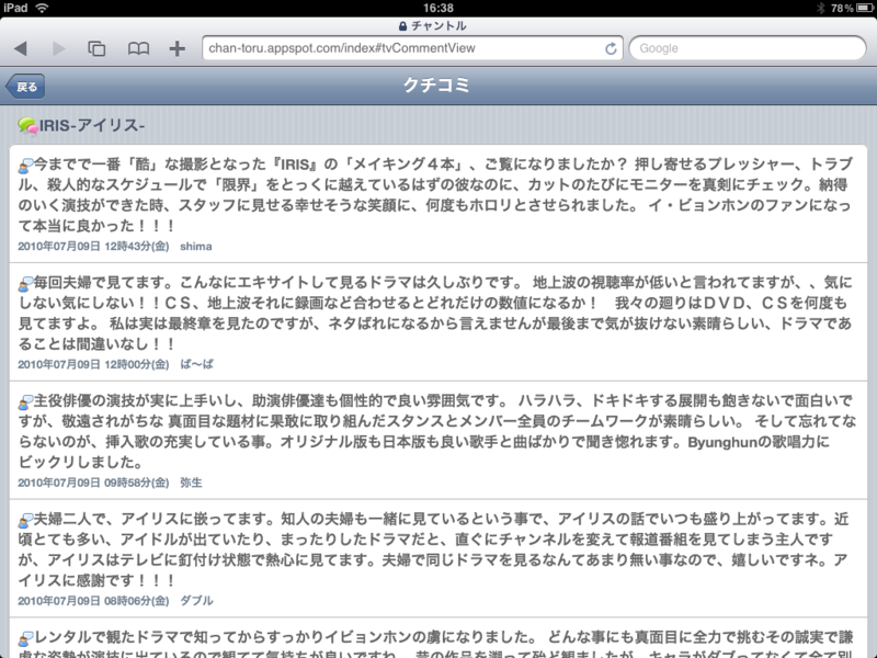 f:id:kazunori_279:20100709185131p:image:w500