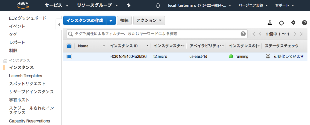 f:id:kazunosuket:20190108101434p:plain