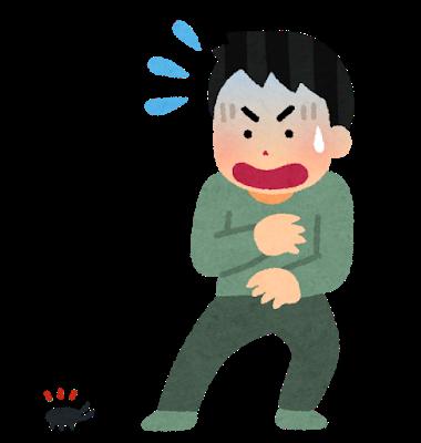 f:id:kazunosuket:20190108101612p:plain