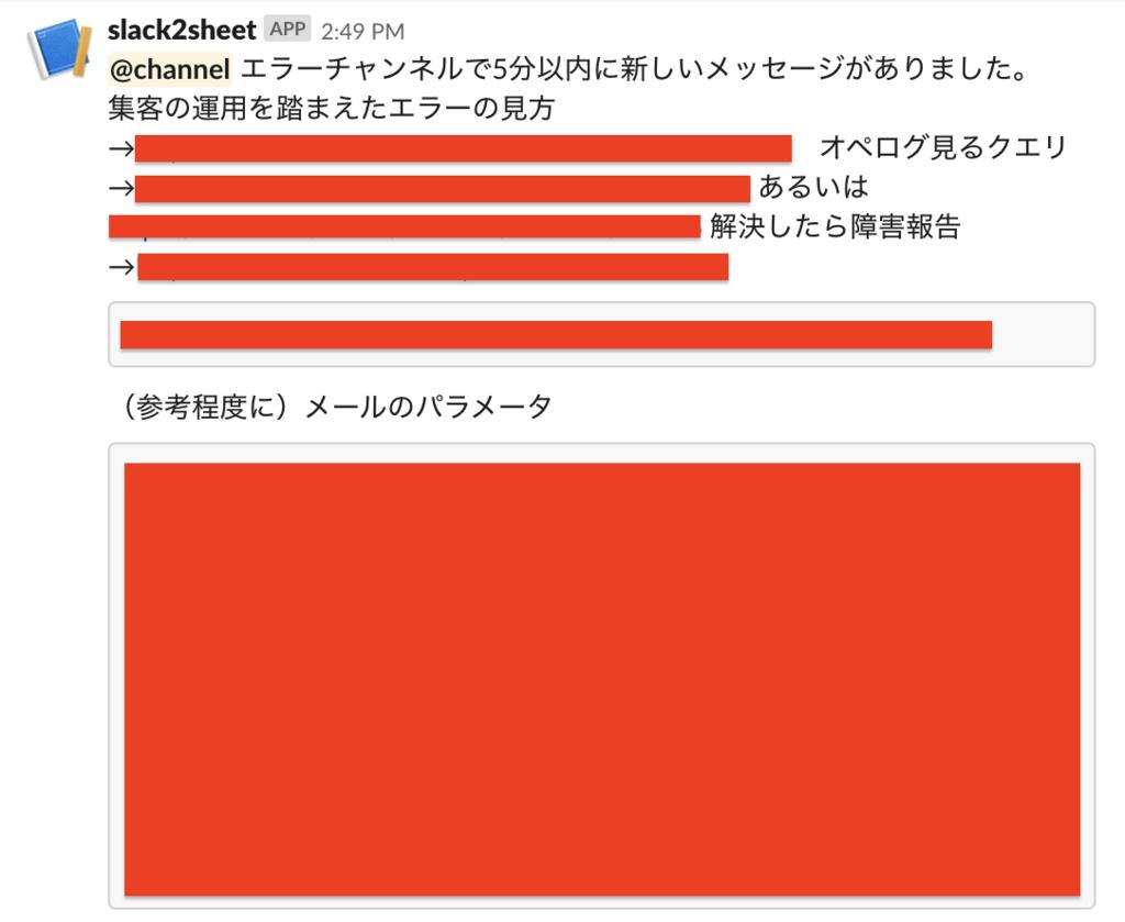 f:id:kazunosuket:20190222032627p:plain:w500