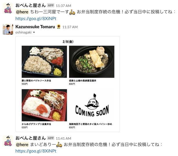 f:id:kazunosuket:20190222141604p:plain:w500