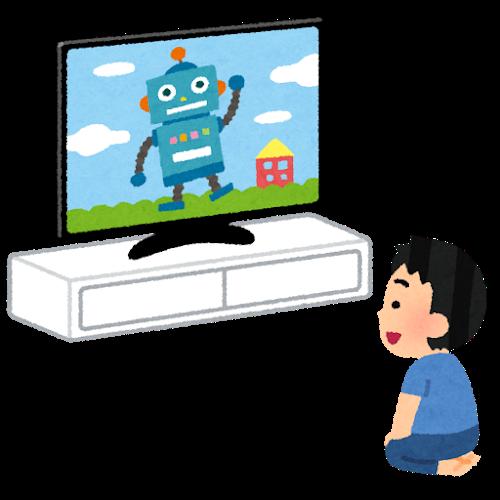 テレビ見る画像