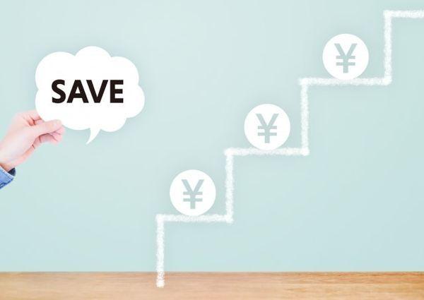 節約の画像