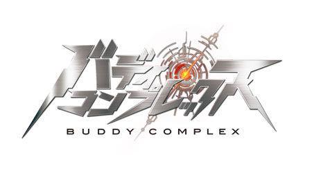 バディコンプレックスのロゴ画像
