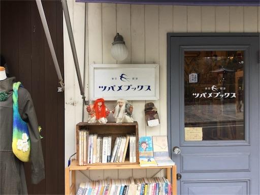 f:id:kazuo_m:20160407153642j:image