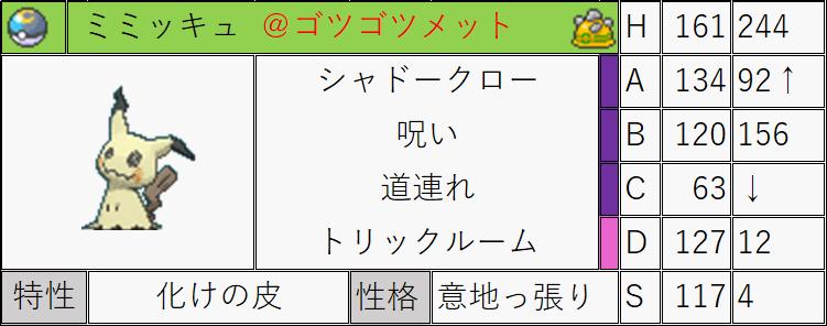 f:id:kazuo_pkpz:20180514013231p:plain