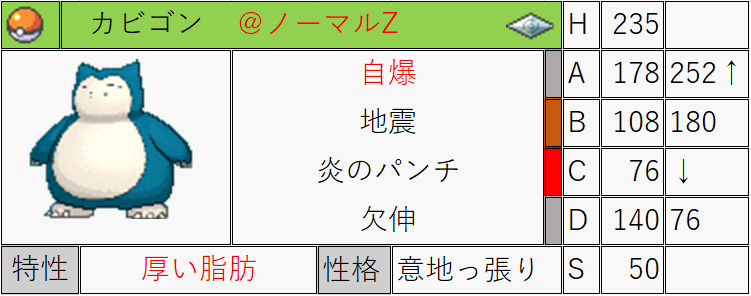 f:id:kazuo_pkpz:20180514013317p:plain