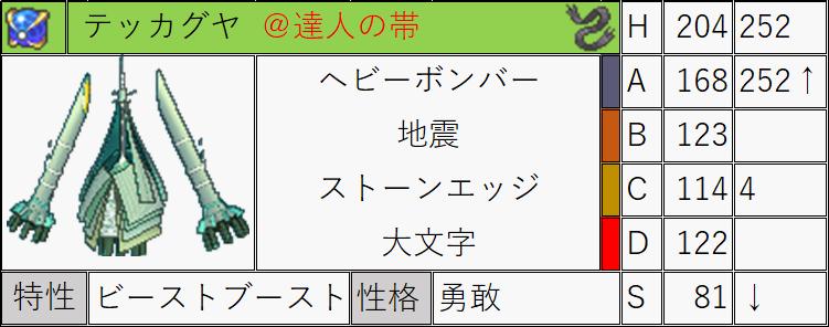 f:id:kazuo_pkpz:20180516164342p:plain