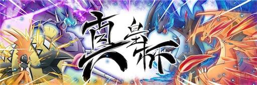 f:id:kazuo_pkpz:20180522092512j:image