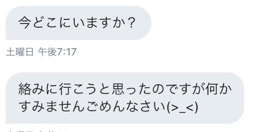 f:id:kazuo_pkpz:20180522190120j:image