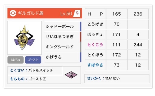 f:id:kazuo_pkpz:20190402164047j:image