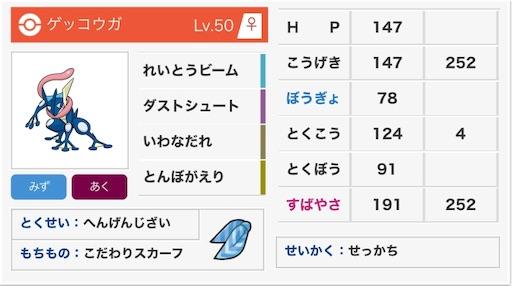 f:id:kazuo_pkpz:20191126174412j:image