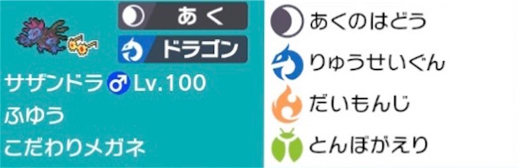 f:id:kazuo_pkpz:20200201174155j:image