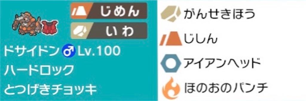 f:id:kazuo_pkpz:20200201183821j:image