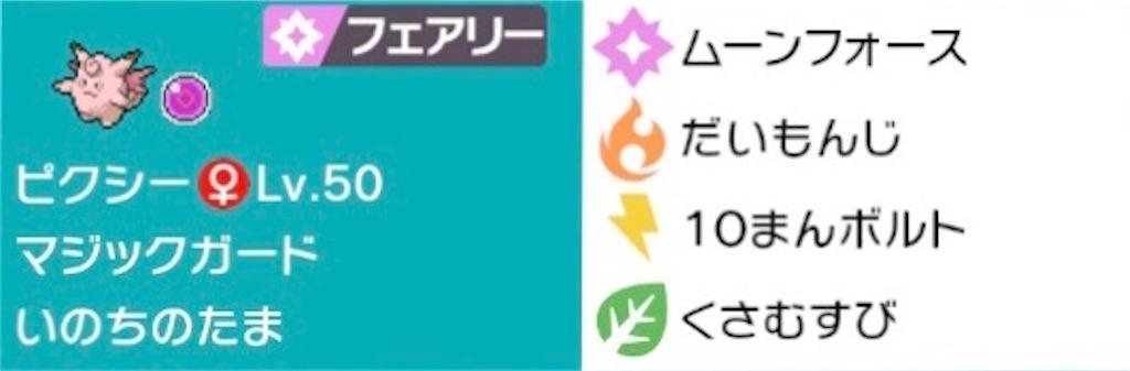 f:id:kazuo_pkpz:20200201224214j:image