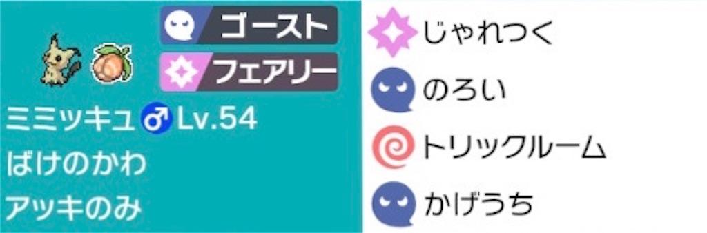 f:id:kazuo_pkpz:20200201224919j:image