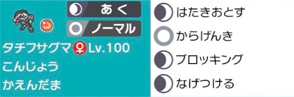 f:id:kazuo_pkpz:20200401095455j:image