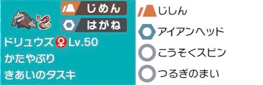 f:id:kazuo_pkpz:20200401095521j:image