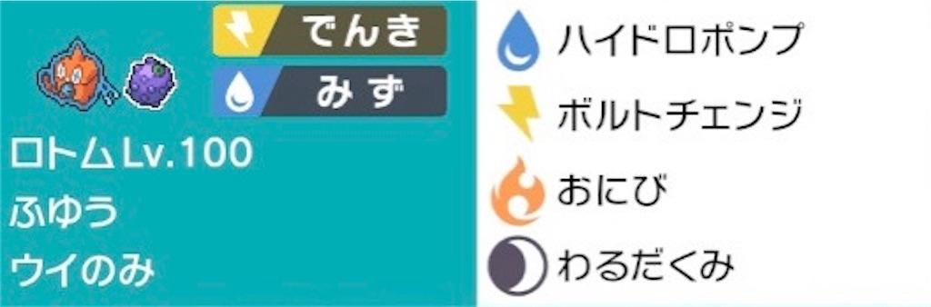f:id:kazuo_pkpz:20200401095535j:image