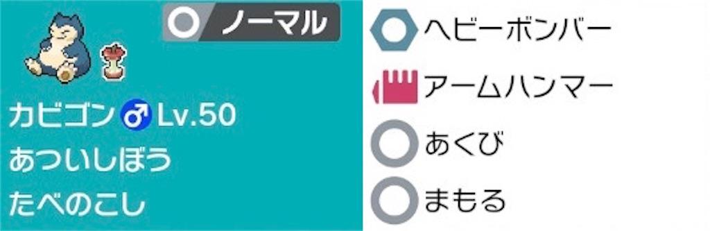 f:id:kazuo_pkpz:20200401100433j:image