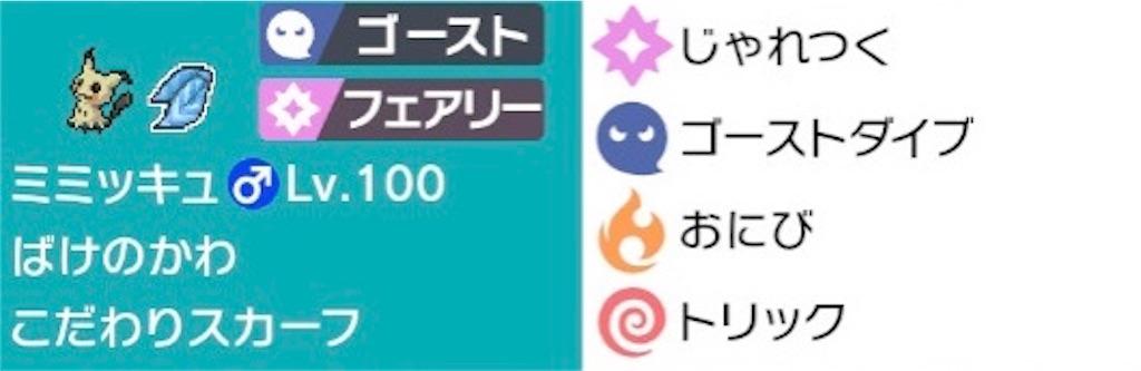 f:id:kazuo_pkpz:20200401125109j:image