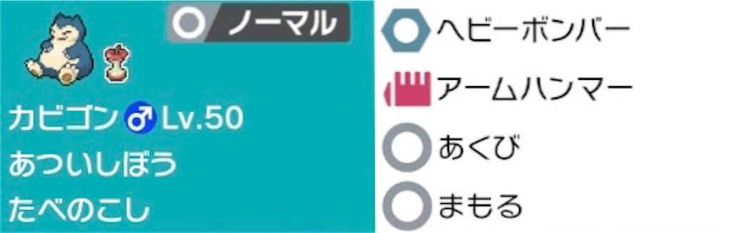 f:id:kazuo_pkpz:20200501192452j:image
