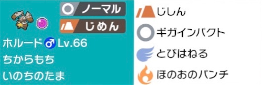 f:id:kazuo_pkpz:20200501192511j:image