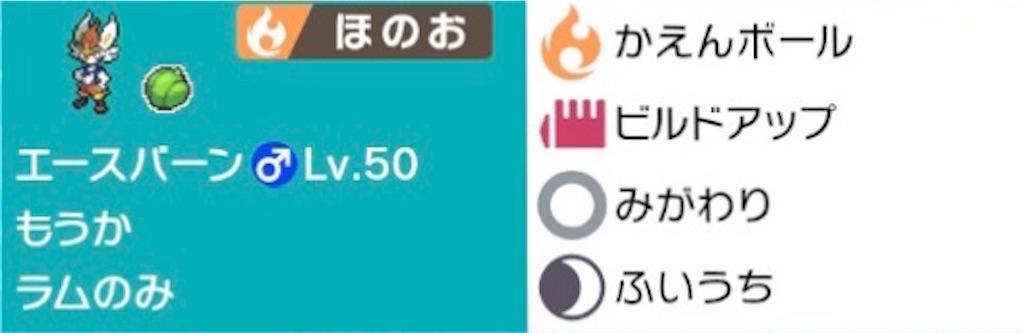 f:id:kazuo_pkpz:20200501192602j:image