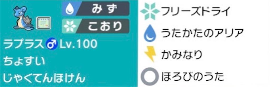 f:id:kazuo_pkpz:20200501192611j:image