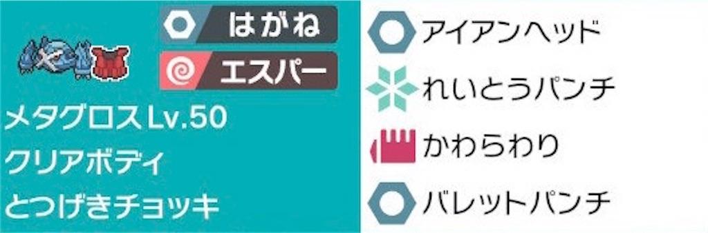 f:id:kazuo_pkpz:20210301200835j:image