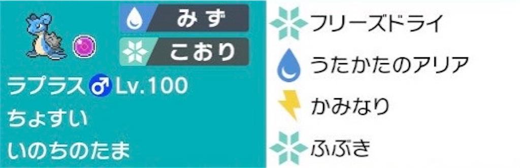 f:id:kazuo_pkpz:20210301200844j:image
