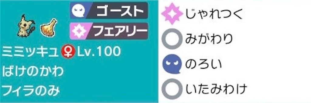f:id:kazuo_pkpz:20210301200858j:image
