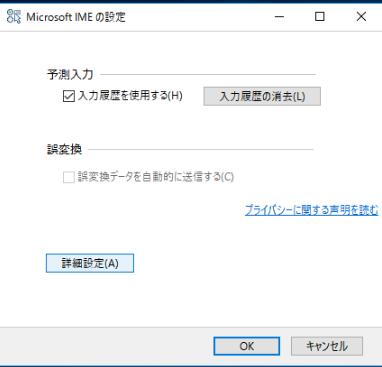f:id:kazuokohchi:20170416165239p:plain