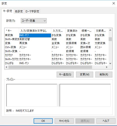 f:id:kazuokohchi:20170416165320p:plain