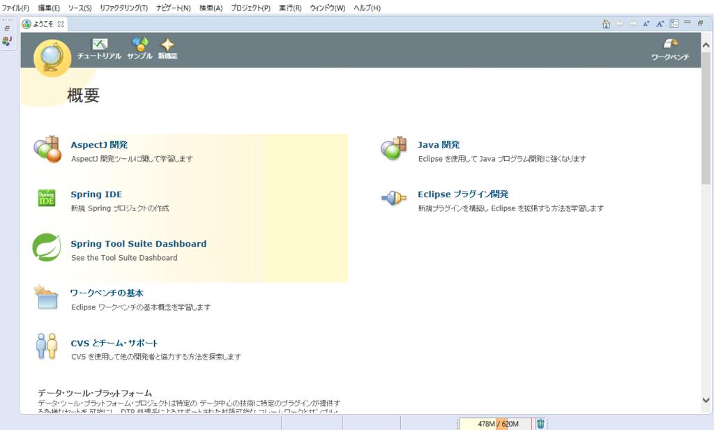 f:id:kazuokohchi:20170603152142p:plain