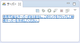 f:id:kazuokohchi:20170603152222p:plain