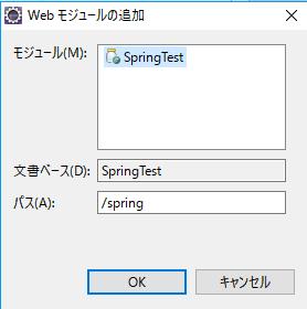 f:id:kazuokohchi:20170603152241p:plain