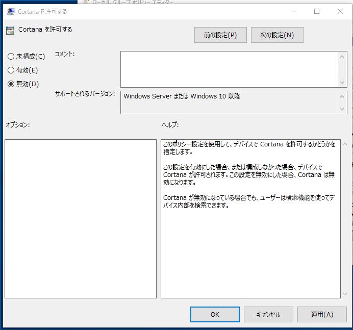 f:id:kazuokohchi:20180707131557p:plain