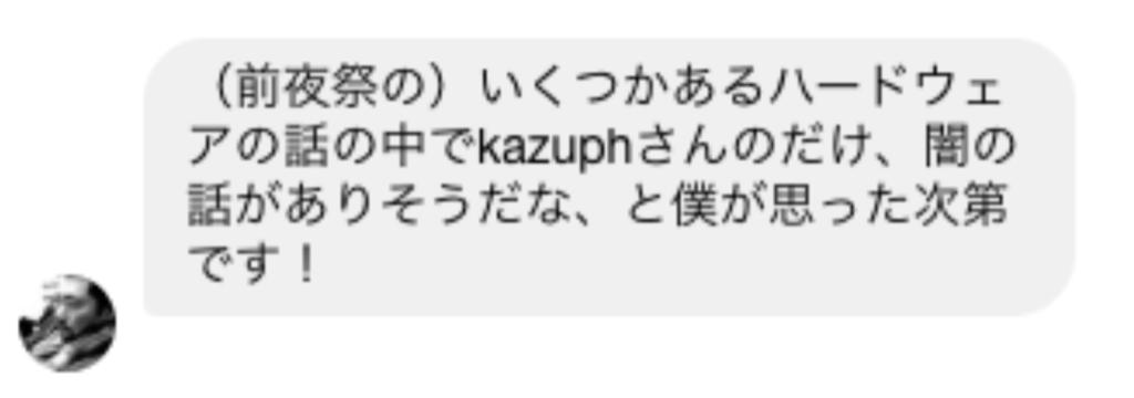 f:id:kazuph1986:20180907173650p:plain