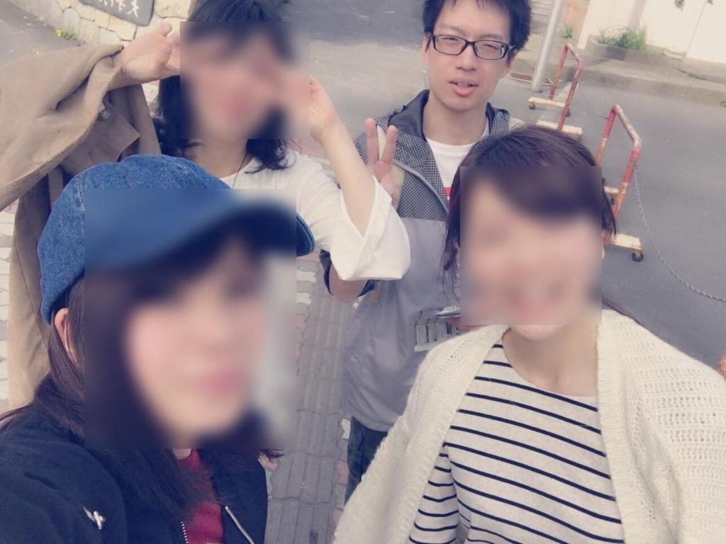 f:id:kazupi421:20161025235546j:plain