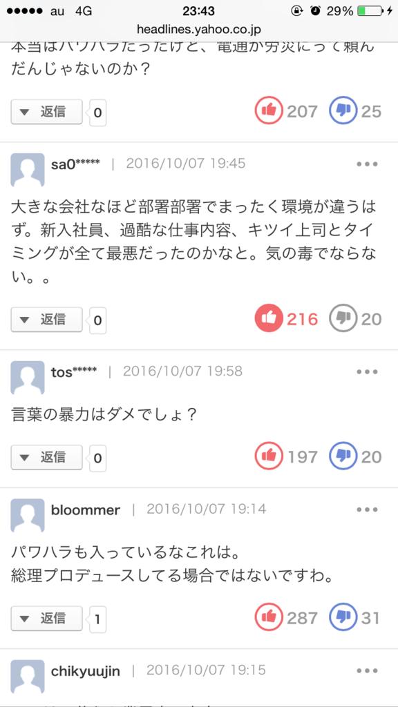 f:id:kazupi421:20161031195838p:plain