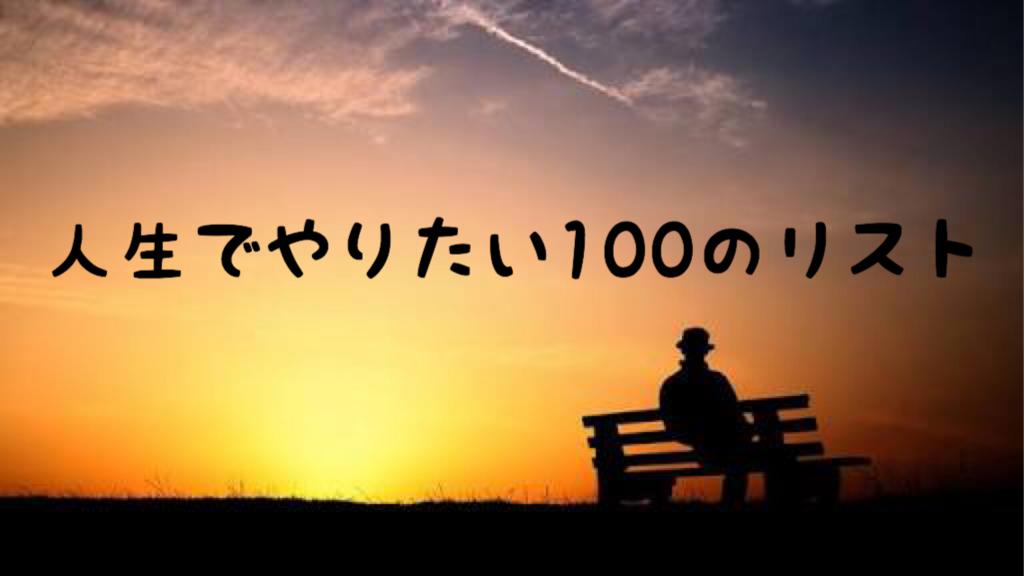 f:id:kazupi421:20161104231804j:plain