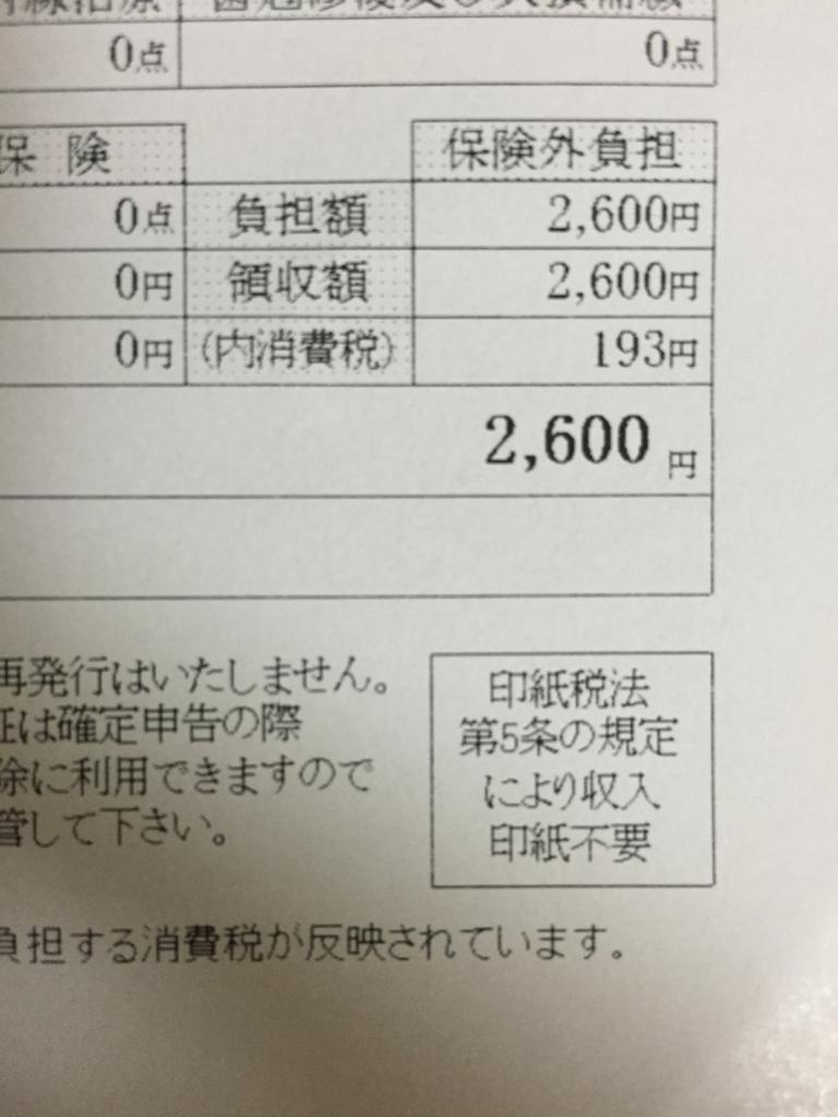 f:id:kazupi421:20161206194000j:plain