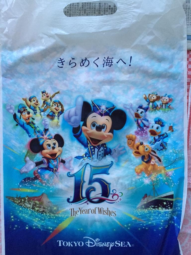 f:id:kazupi421:20161215214212j:plain