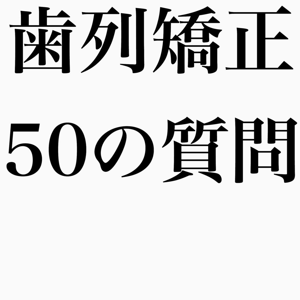 f:id:kazupi421:20161220210353j:plain