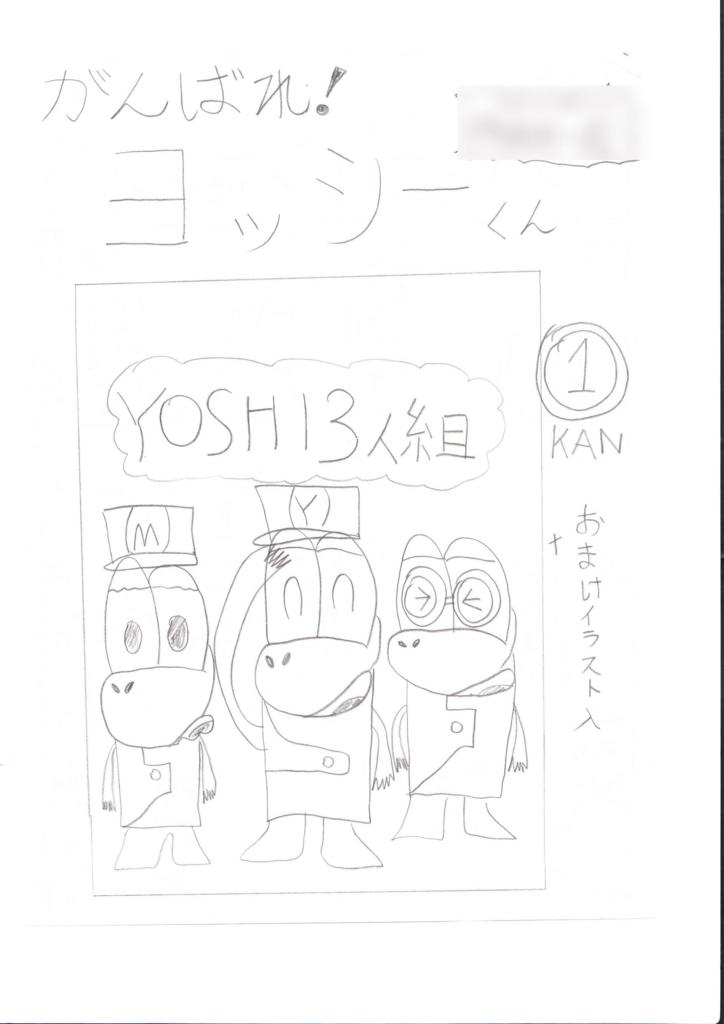 f:id:kazupi421:20161221202054j:plain