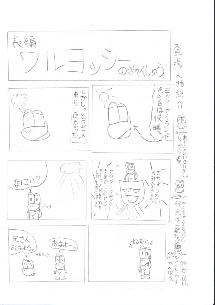 f:id:kazupi421:20161221202515j:plain
