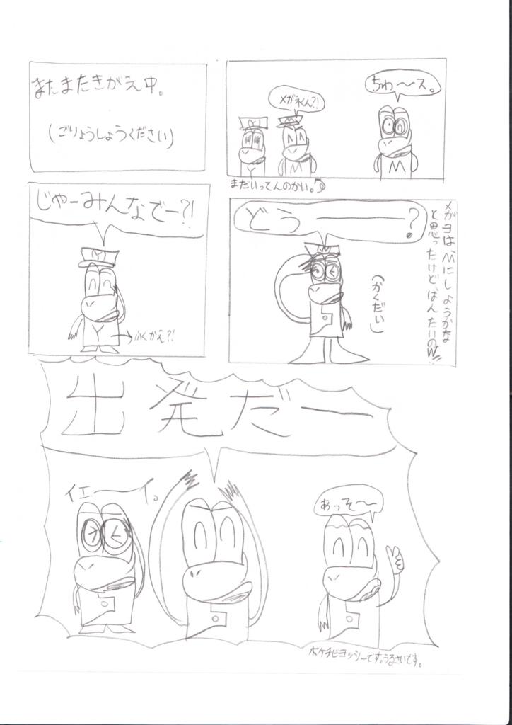 f:id:kazupi421:20161221203518j:plain